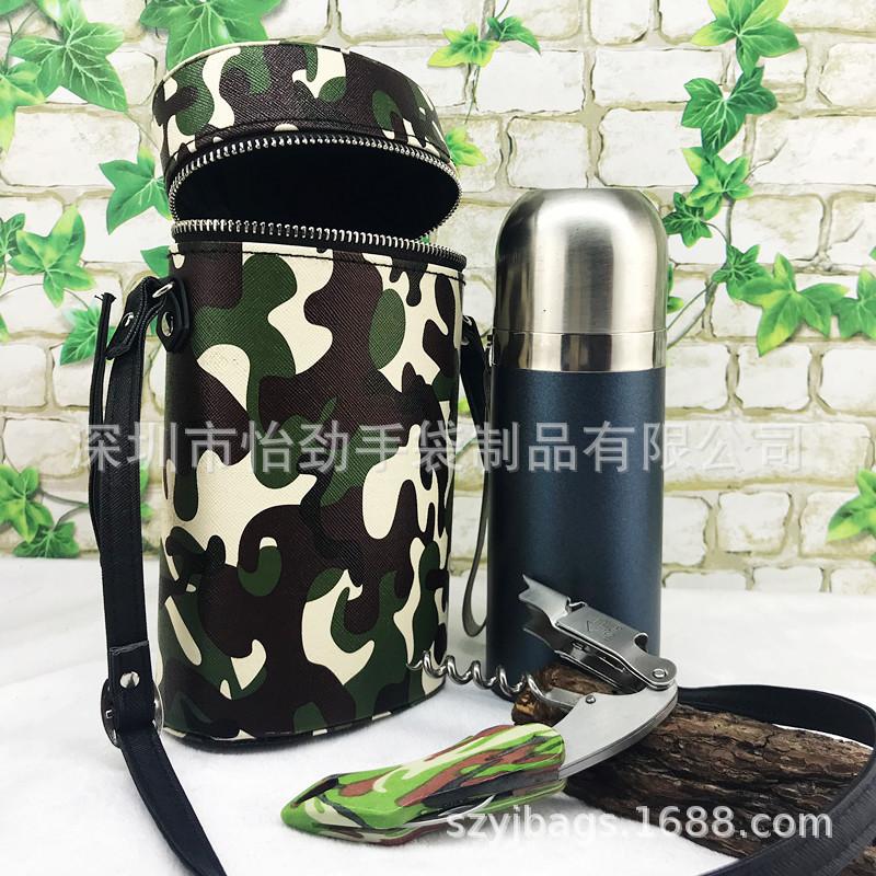 小迷彩户外水壶袋PU单肩水袋 登山水壶包户外野餐包多功能饮料包