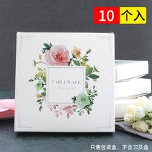 清新花环蛋糕刀叉盘派对生日包装盒正方形配套用餐具盒子10个入