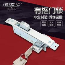 厂家直销不锈钢地锁 铝合金材质 适用于有框玻璃门型材门地锁