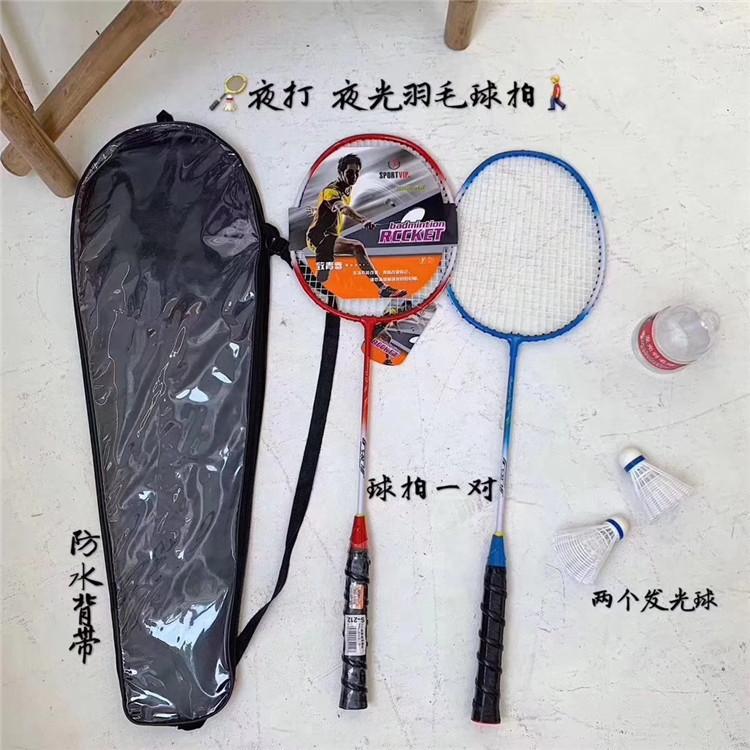 2019新款发光羽毛球拍家用体育用品发光羽毛球厂家直销支持代发