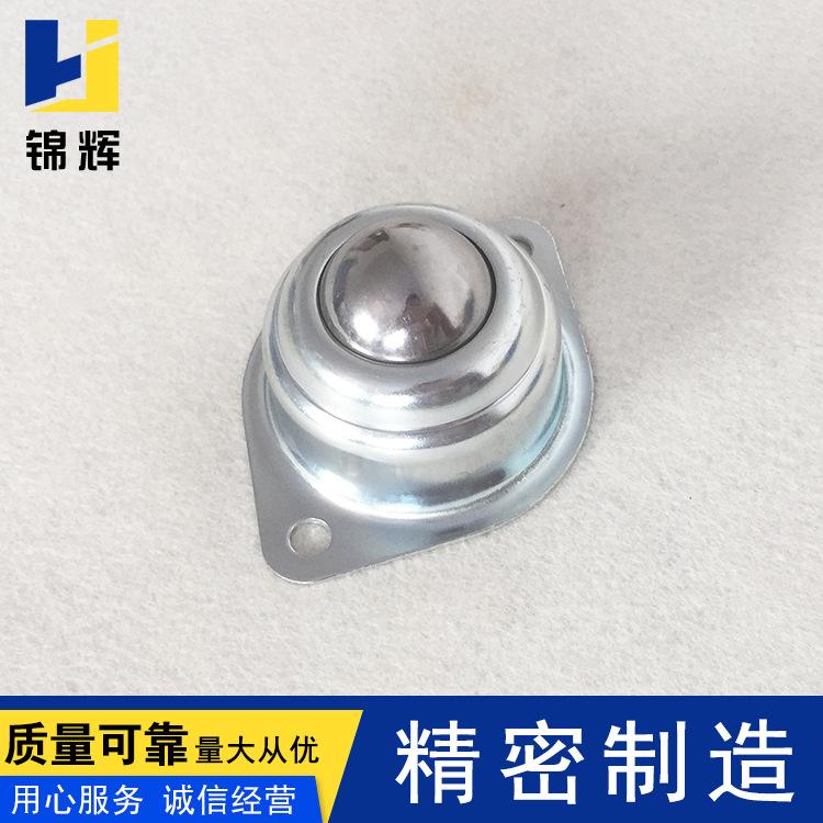 厂家销售 小菱形牛眼万向球CY-15A滚珠钢球轮 多种规格万向球