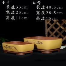特大号紫砂花盆长方形盆景盆马槽盆室内阳台花卉盆假山造景陶瓷盆