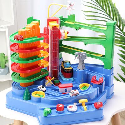 儿童轨道车玩具桌面关卡手动趣味游戏2-4-5岁男孩汽车闯关大冒险