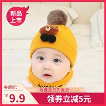 婴儿帽子秋冬男女宝宝毛线针织帽儿童加厚保暖围脖套帽冬季套头帽