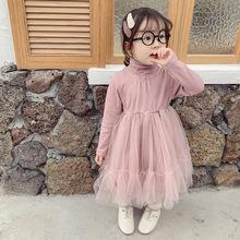 韓版童裝秋款半高領衛衣拼接紗裙女童連衣裙中小童網紗公主裙批發