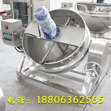 武漢久久鴨脖煮鍋 燃氣煮肉鍋 液化氣煤氣加熱夾層鍋 食品機械