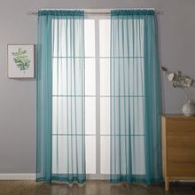 出口欧美爆款柯桥厂价批发纯色穿杆纱帘窗纱成品窗帘ebay亚马逊