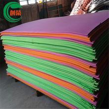 优质eva泡棉减震胶垫 辅助包装材料防滑泡棉脚垫成型垫片 价优