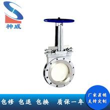 廠家直銷NMF741DX-DX-SD手動耐磨刀型閘閥碳鋼法蘭手動刀閘閥定制