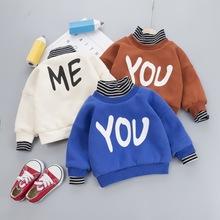 兒童冬季半高領超柔加絨衛衣寶寶1-2-3-4歲加厚上衣字母印花YOU衣