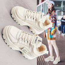 四季新款休闲韩版运动鞋女式运动风鞋子网红老爹鞋加绒小白鞋女鞋