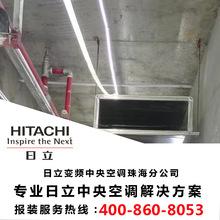工業商用商鋪超市節能空調 澳門中央空調 報裝服務熱線4008608053