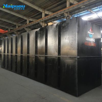 集装箱式一体化生活污水处理设备海普欧好海普欧环保