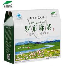 新疆尼亞人羅布麻茶原葉禮盒360克保健茶