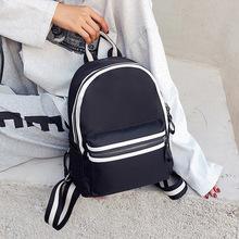 双肩包女包2018新款潮韩版时尚休闲百搭女士背包学院风书包旅行包