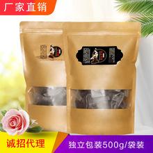 云南古法黑糖独立包装 姜枣甘蔗红糖 特产手工土红糖块500克袋装
