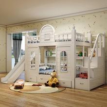儿童上下床双层床高低子母床男孩女孩公主床城堡滑梯床多功能?#30340;? class=