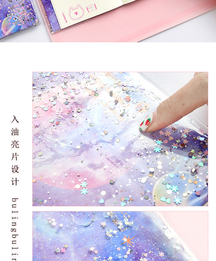 Creative quicksand oil book PVC rubber sleeve sequins NHHE150463