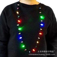 圣誕節led燈項鏈發光閃光項鏈 LED小彩燈圣誕節裝飾發光掛飾燈串
