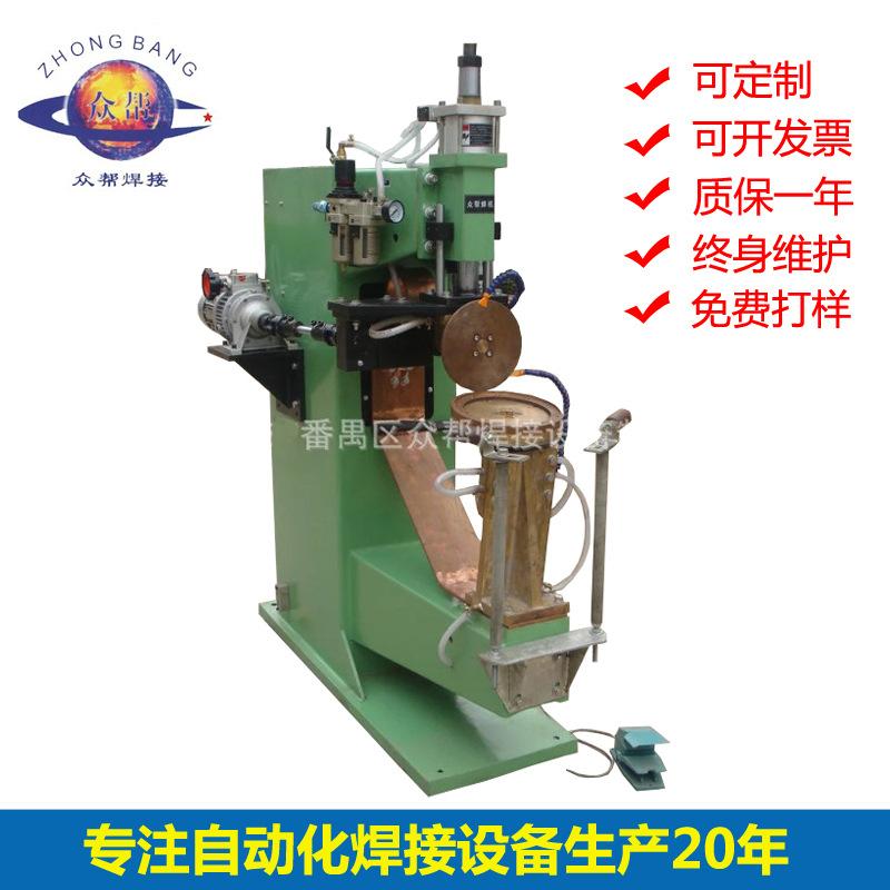 东莞厂家直销交流中频滚焊机环缝滚焊机桶底汽车油箱不锈钢焊接机
