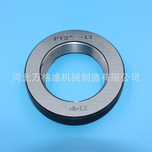 供应PT1/8螺纹塞环规/PZ27.8气瓶螺纹量规/螺纹通止规/左旋定做