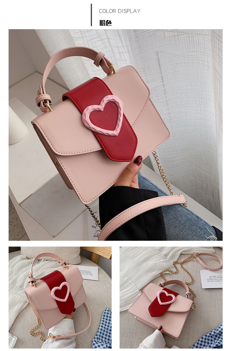 Contrast color love summer cross-body chain bag shoulder small square bag NHLD187194