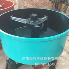 立式平口搅拌机 建筑工地混凝土搅拌机 多功能平口搅拌机批发价