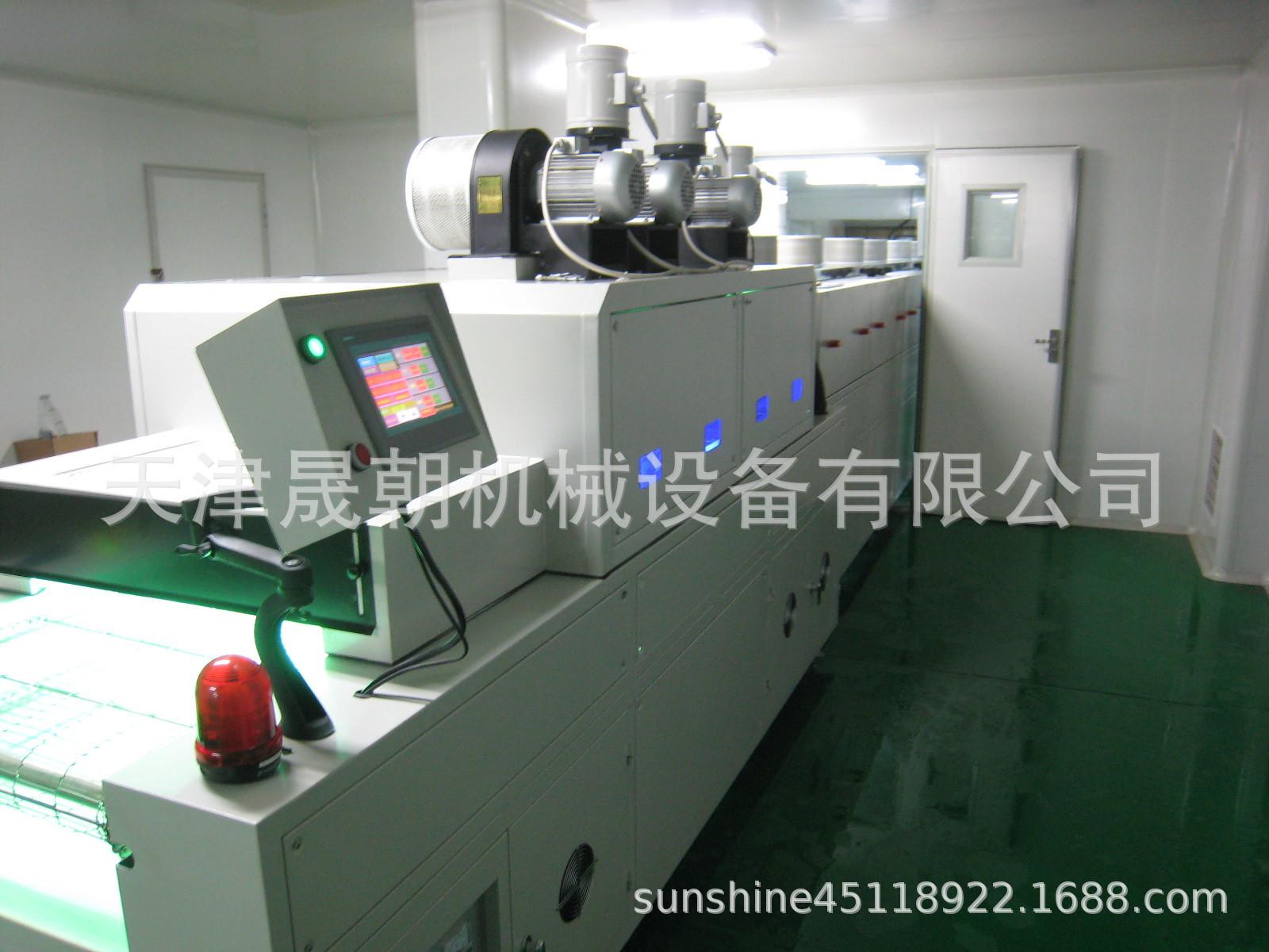 低温uv固化炉_低温uv固化炉;电子变频变压器;uv固化机;uv固化流水线