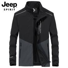 JP品牌秋季外套男款新款男式上衣弹力高档大码男装夹克