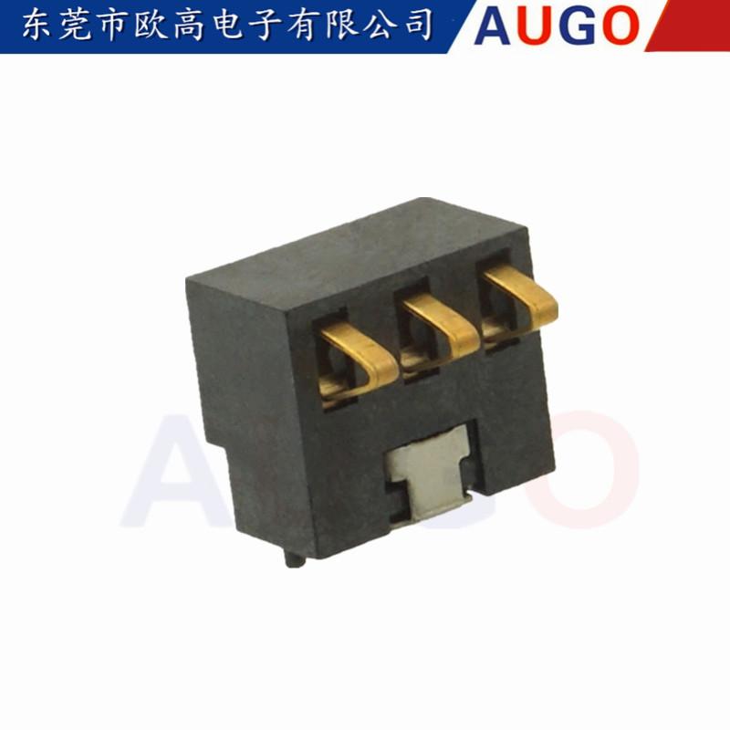 锂电连接�y器 3pin2.5ph6.5h 立式侧压电�池座 扫描仪电池∮连接器