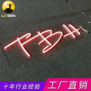 亚克力发光标识牌 硅胶霓虹灯图案英文logo定制 连锁店发光字定制