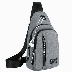 កាបូបបុរស Men Canvas Shoulder Korean Style Casual Bag PZ249871