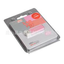 U盤吸塑包裝盒 內存卡包裝盒 數碼產品包裝盒 禮品包裝盒定制等