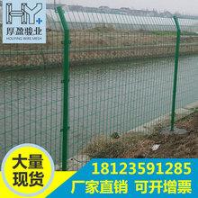 厂家直销公路铁丝网围栏道路高速公路防护网双边丝绿色包塑护栏网