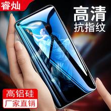 華為榮耀20鋼化膜榮耀v20/30榮耀x10手機膜v30pro榮耀9xhonor批發