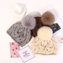 韓國狐狸毛球毛線帽女秋冬季手工麻花八字黑色百搭針織保暖帽