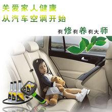 汽車空調清潔劑 清洗槍 廠家直銷 貼牌 清洗養護用品 一件代發