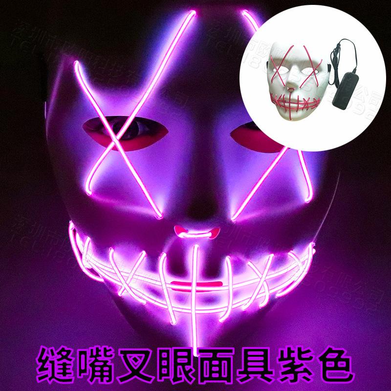 鬼脸恐怖发光面具Party Mask冷光线鬼舞步会派对LED光万圣节面罩