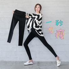 2019秋季新款韩版高腰显瘦薄款九分小脚裤弹力铅笔裤女