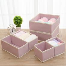 收纳盒布艺桌面装文胸内裤放袜子储物抽屉式整理箱子 家用内衣格