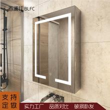 极简太空铝浴室镜柜 浴室 智能LED镜柜  卫生间化妆品收纳镜箱