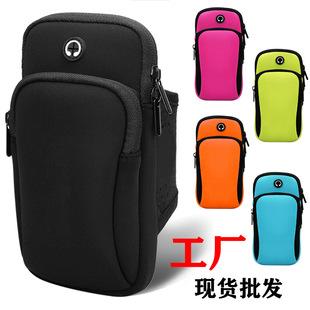 Factory wholesale mobile phone arm bag sports fitness outdoor arm sleeve arm bag arm band wrist bag gift custom LOGO