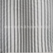 工厂直销  尼氨间隔条纹弹力网纱面料 女装面料 高弹网布