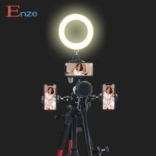 新款1.7米直播拍照三脚架网红手机直播架彩色多功能补光?#24179;?#25903;架