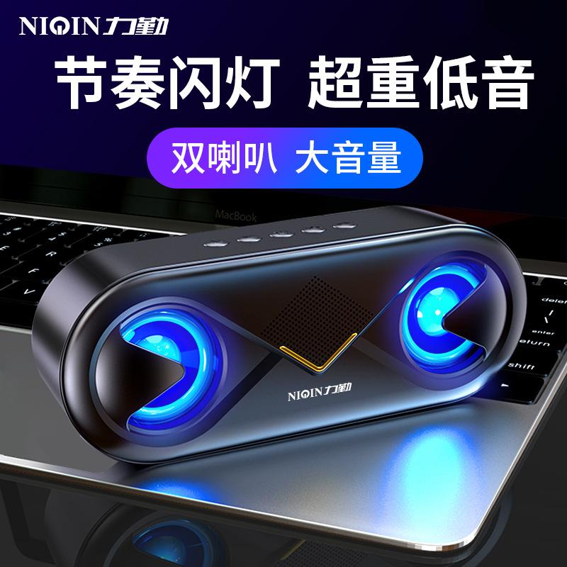 力勤S6无线蓝牙音箱超重低音炮家用小音响七彩灯插u盘数码播放器