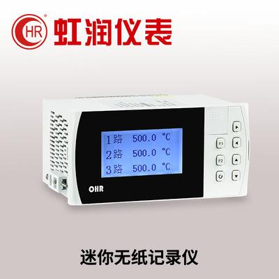 虹润无纸记录仪压力液位数据采集温度曲线报警控制器仪表OHR-F100