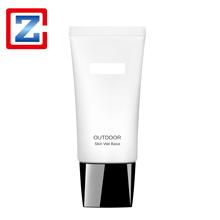 护肤品包材化妆品软管分装瓶洗面奶包材包装pe软管牙膏管铝塑软管