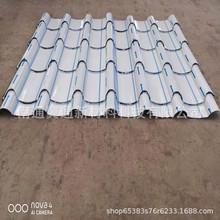廠家彩鋼琉璃瓦生產加工825型 1023型 828型 800型 765型 840型等
