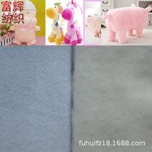 全棉抓毛布磨毛布料全棉平布拉绒单面刷毛绒起毛布面料服装玩具布