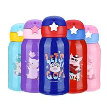 卡通保温杯 带吸管防摔盖两用便携儿童水壶不锈钢学生水杯可定制